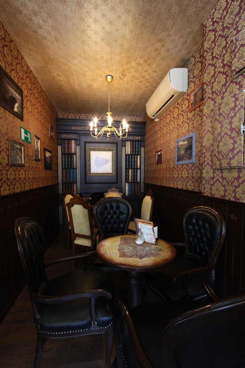 Sociedad Geográfica Café: Salón   Google Maps Business View